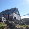 パタゴニア バリローチェ トロナードル山トレッキング2泊3日