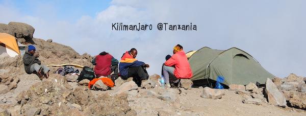 KilimanjaroInfo