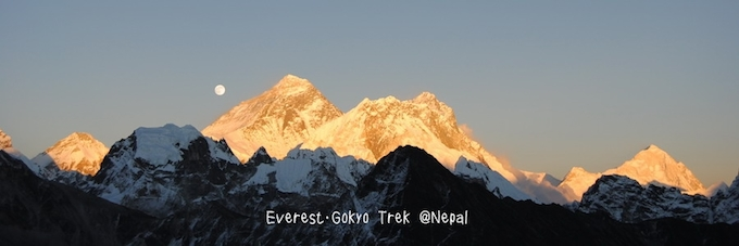 everest_top7