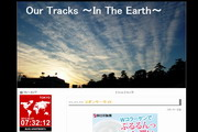 Our Tracks 〜In The Earth〜